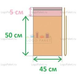 Пакет ПП 45х50+5л. кл. с клеевым клапаном