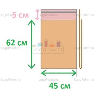 Пакет ПП 45х62+5л. кл. с клеевым клапаном