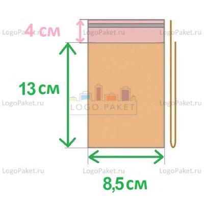 Полипропиленовые пакеты с клеевым клапаном ПП 8,5x13+4л