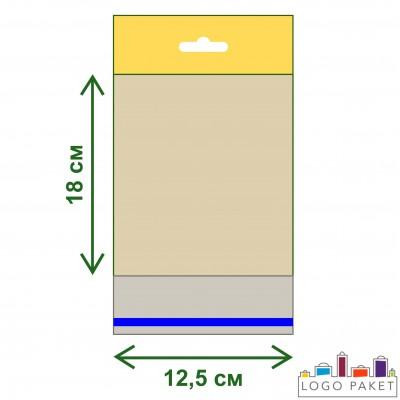 Полипропиленовые пакеты с еврослотом и клеевым клапаном ПП 12,5х18