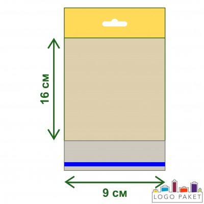 Пакет ПП 9х16 с еврослотом и клеевым клапаном