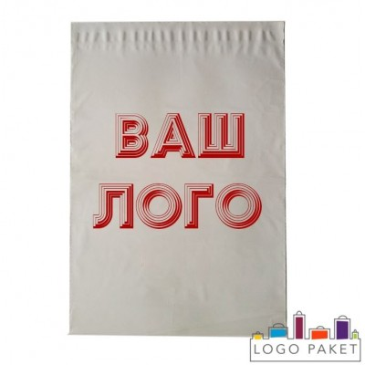 Курьерские пакеты с логотипом