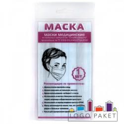 Пакеты для масок медицинских с еврослотом