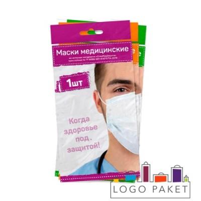 Пакеты  для медицинских масок