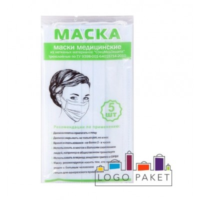 Пакеты для медицинских масок под запайку