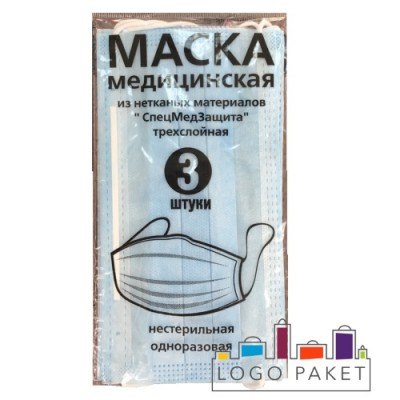 Пакеты для масок медицинских с клеевым клапаном