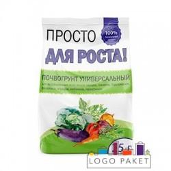 Флоу пак пакет для грунта с логотипом