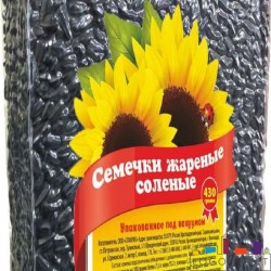 Вакуумные пакеты для семечек