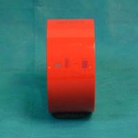 Красный скотч купить у производителя Логопакет оптом