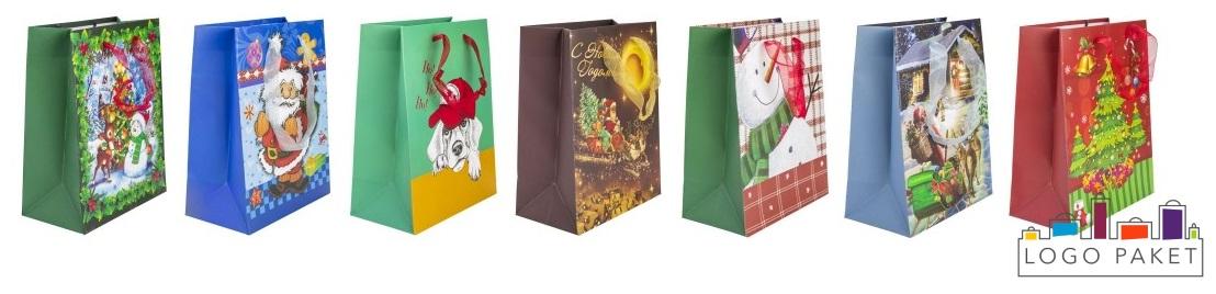 Готовые бумажные подарочные пакеты
