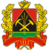 Кемерово и Кемеровская область
