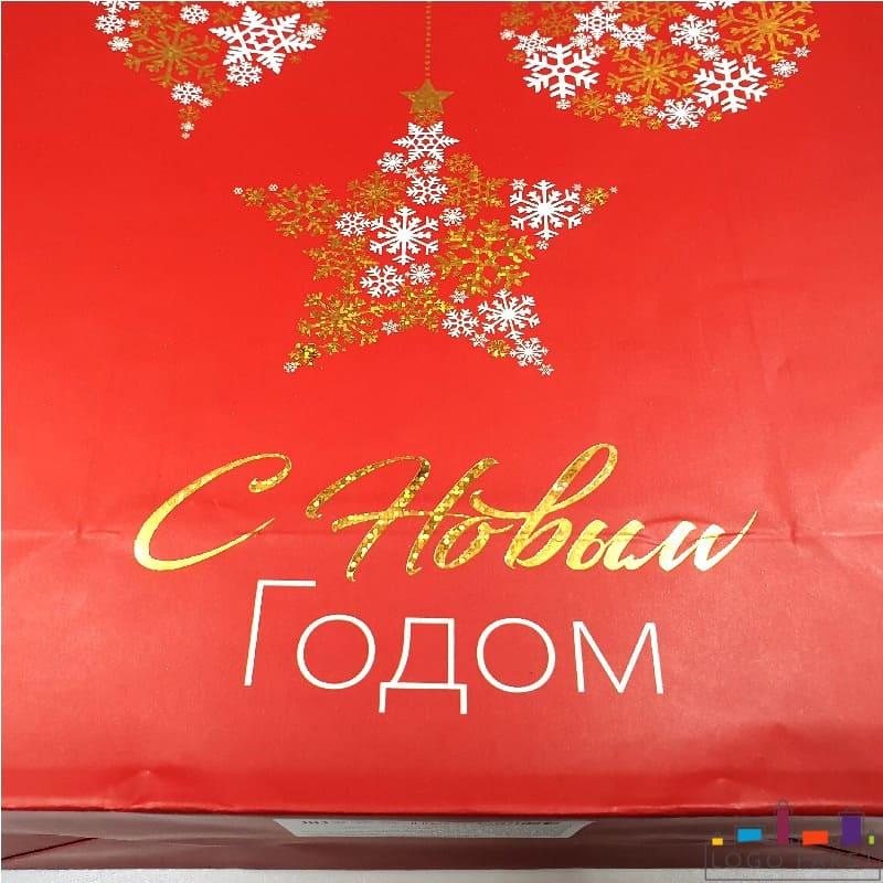 Пакет бумажный подарочный готовый С новым годом