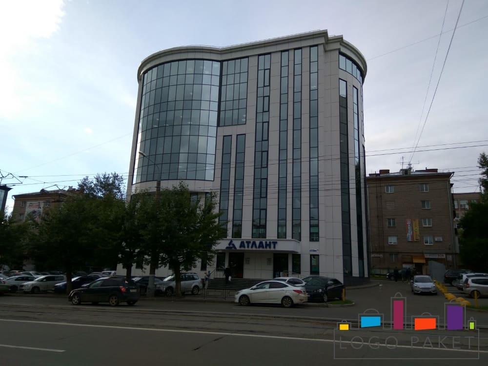 Офис в Ижевске