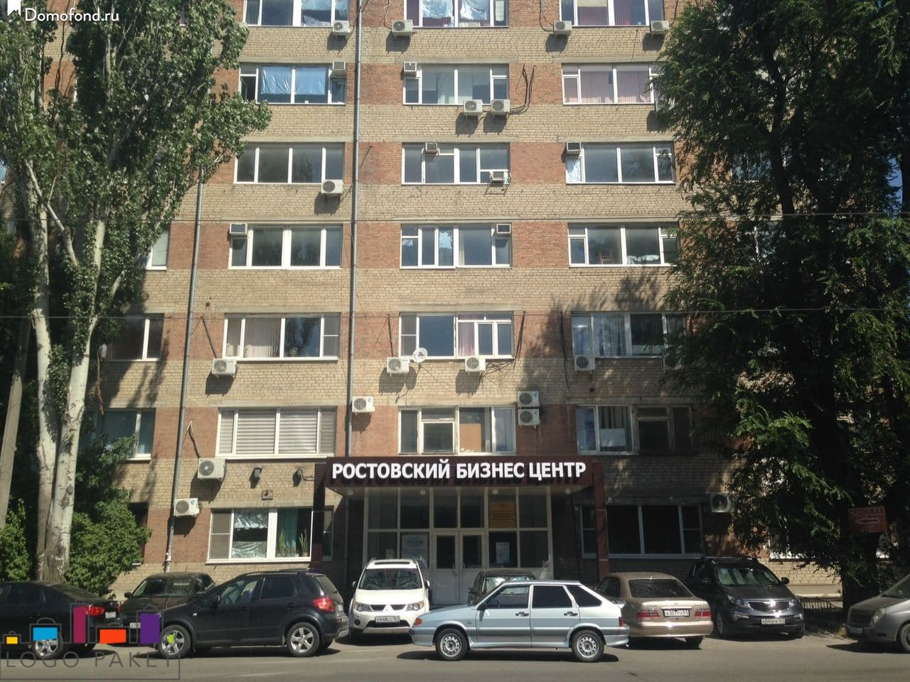 Офис LogoPaket в Ростове-на-Дону