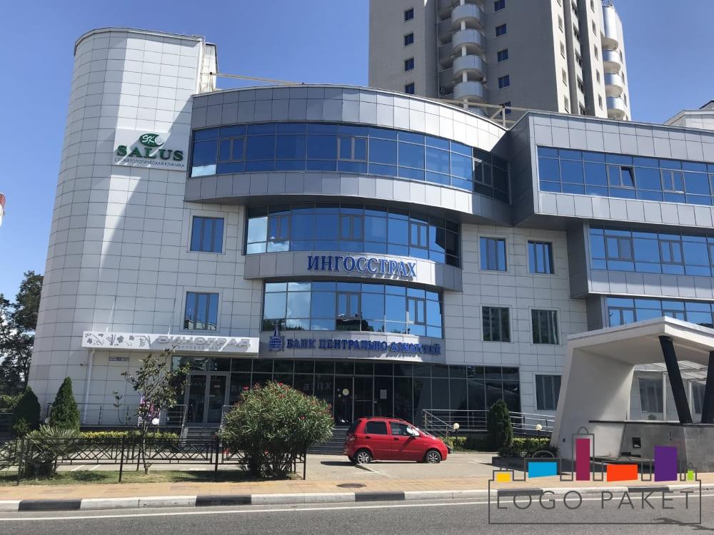 Офис в Сочи