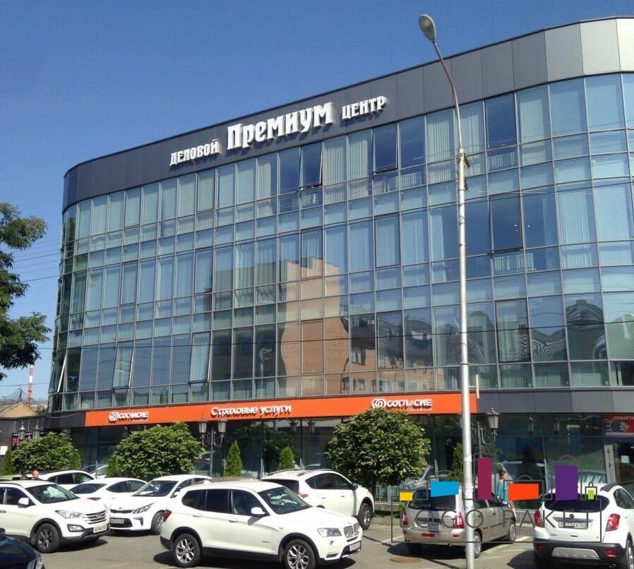 Офис в Ставрополе