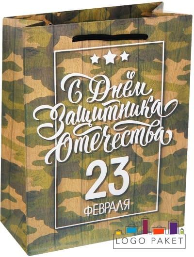 Готовый пакет С днем защитника отечества