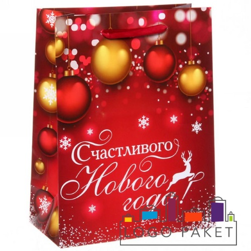 Подарочные пакеты с новым годом