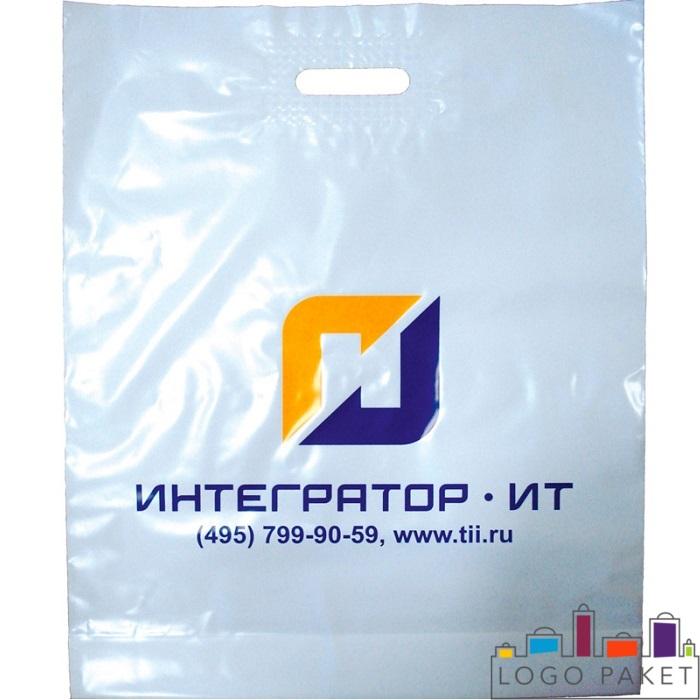 Пакет пэперматч голубой с печатью