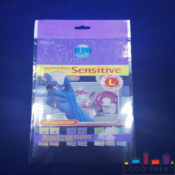 ПП пакеты с донной складкой, фиолетовый, с печатью