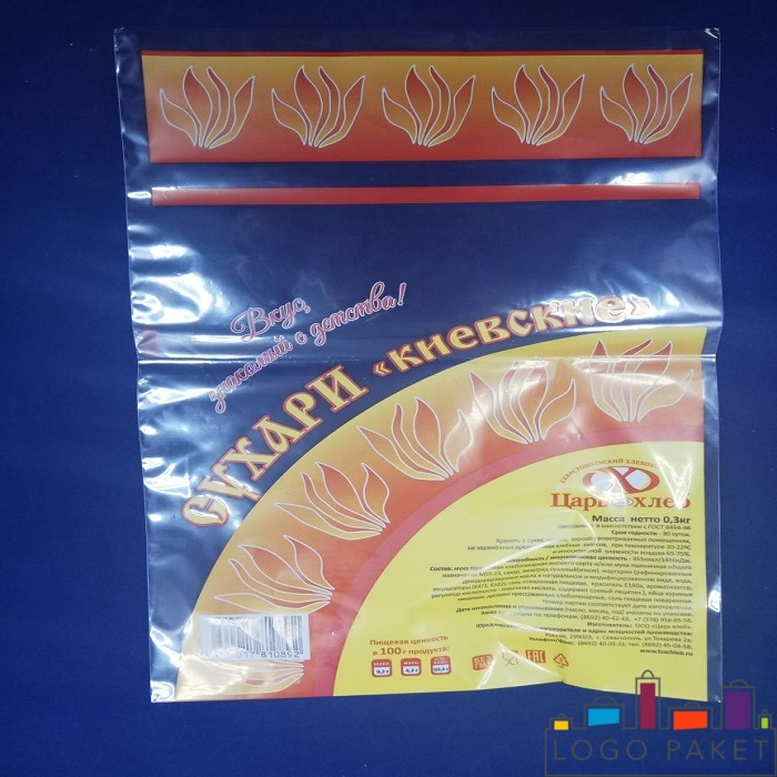 Простой пакет полипропиленовый с печатью