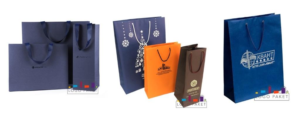 Пакеты из мелованной и дизайнерской бумаги