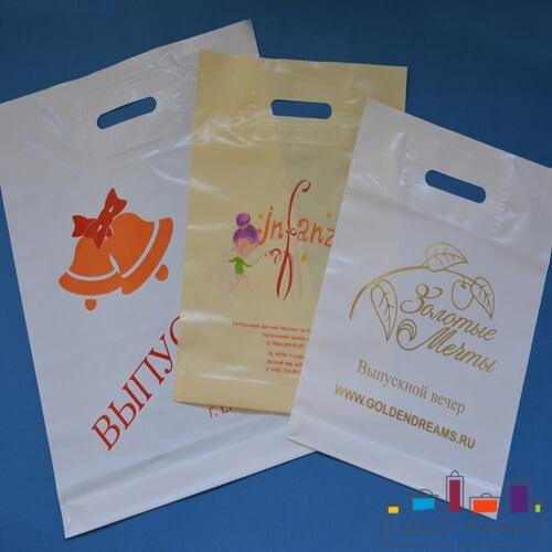 пакеты пвд с ручками логотипом