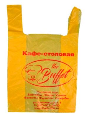 жёлтый пакет майка 20х40