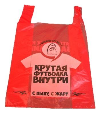 красный пакет-майка 25х40