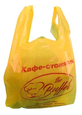 пакет-майка жёлтого цвета 30х55