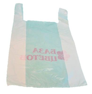 пакет-майка белого цвета 40х70