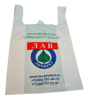 белый пакет типа майка 44х70 с логотипом