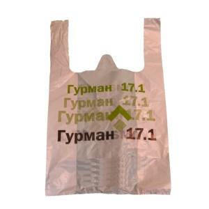 дно BOPP-пакета