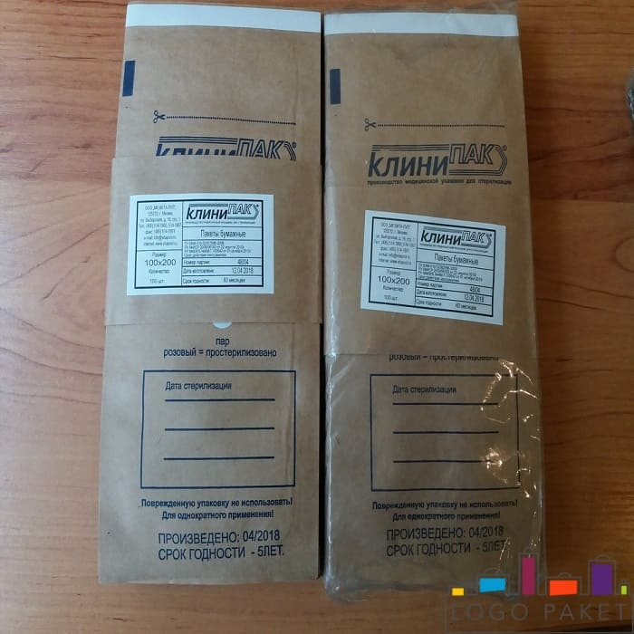 Пакеты для стерелизации из крафт бумаги