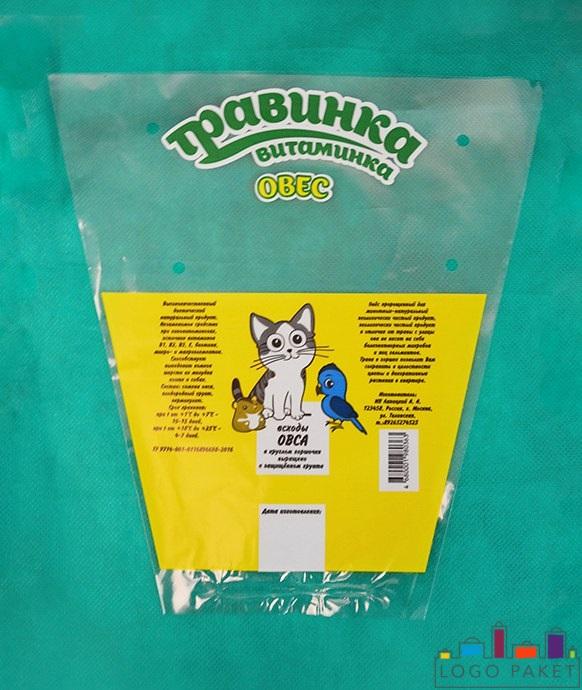 Прозрачный пакет для всходов овса с логотипом, наклейкой и вкладышем с информацией