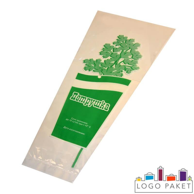 Пакет в форме конуса с зелёным логотипом, для петрушки, сложенный
