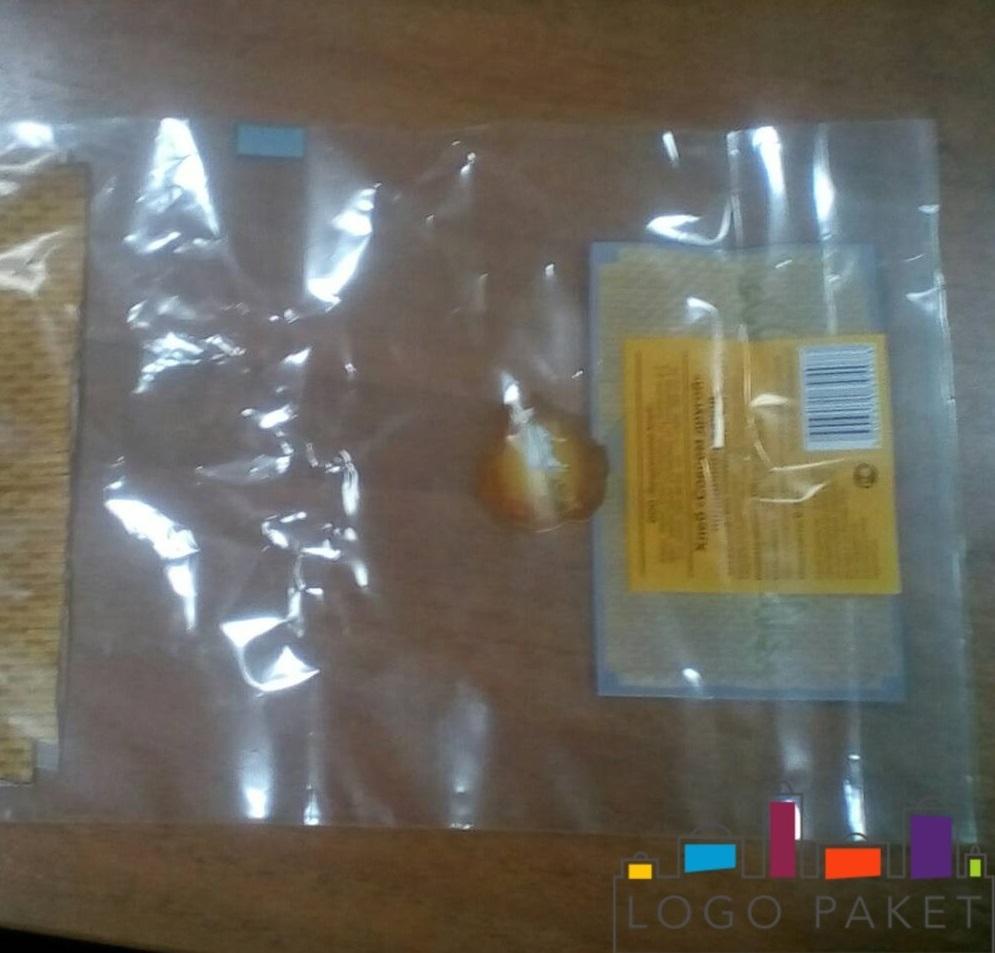 пп пакет с желтым логотипом