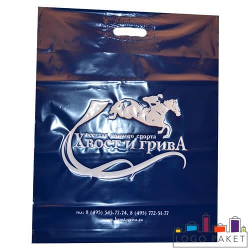 пакет пвд синий с ручкой и белым логотипом