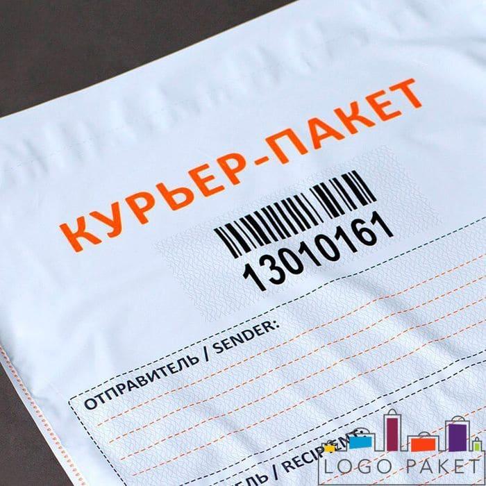 Курьер-пакет