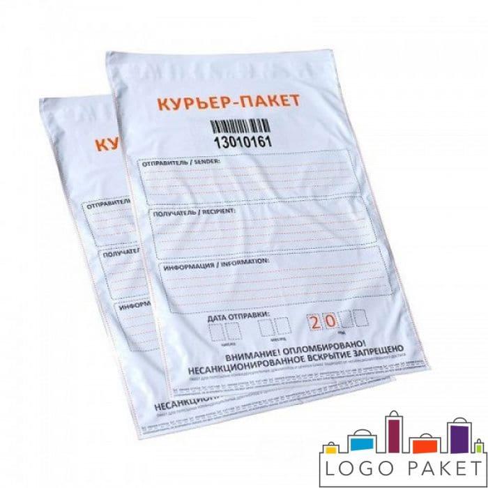 Пакеты для курьерских доставок