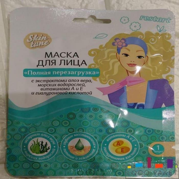 Печать на ваакумных пакетах для масок для лица способом флексографии