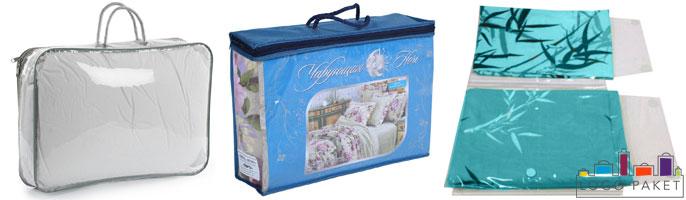 Ассортимент пакетов пвх для постельного белья