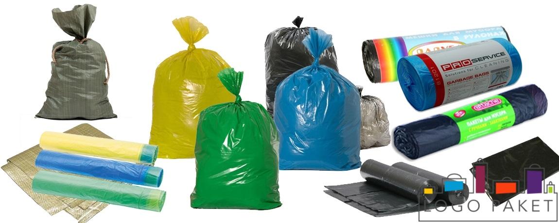 Выбор пакета для мусора