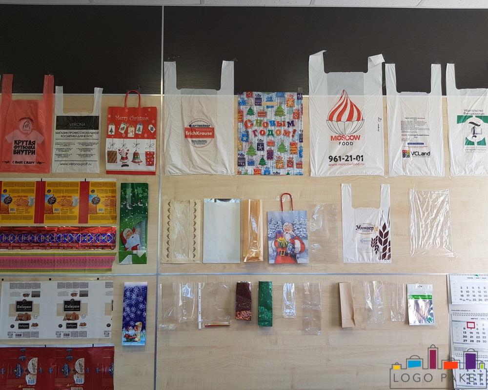 Ассортимент полипропиленовых пакетов нашей компании