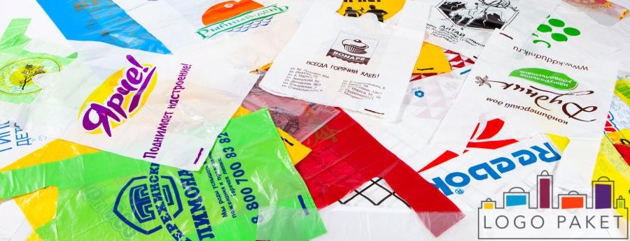 Пакеты на заказ с логотипом